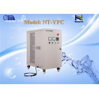 China 110v Water Softening Equipment / 5-30g Ceramic Ozone Water Softener System For Seawater Purification wholesale