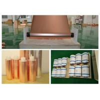 China 250mm Width ED Copper Foil , High Purity Double Light Thin Sheets Of Copper wholesale
