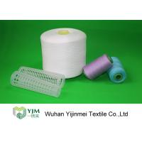 China Ne 20s To 60s Customized Color 100 Polyester Sewing Thread For Knitting / Weaving on sale