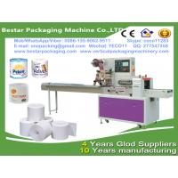 China Automatic Industrial toilet roll packing machine,toilet roll  flow pack machine in muti-function packaging machine wholesale