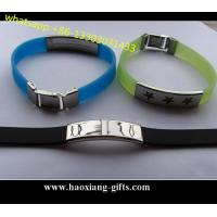 China hot sale promotional  personalized silicone wristbands/bracelet  with metal clip wholesale