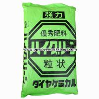 Eco-friendly BOPP Laminated Bag Fertilizer Packaging Bags , Green PP Woven Sacks