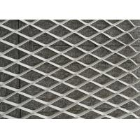 China Expanded Aluminum Sheets and Perforated Aluminum Sheets for Facade Screens wholesale