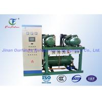 China Copeland 2 Stage Air Cooled Screw Chiller , Commercial Refrigeration Units wholesale