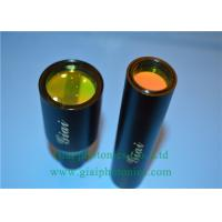 China Motorized Zoom Laser Beam Expander CO2 Laser Scanning ZnSe Interferometry wholesale