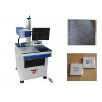 China Granite Stone Co2 Laser Marking Machine For Leather / Food / Beverage Industry wholesale