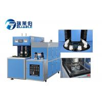 China Semi Auto Carbonated Water Bottle Making Machine 3 - 8 L ISO Certification wholesale