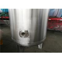 China Stable Pressure Stainless Steel Air Receiver Tank For Oil Water Separation wholesale