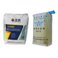 Quality Bopp Laminated Square Bottom PP Cement Bags With Valve Light Weight for sale
