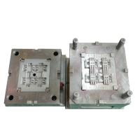 China Little Insert Injection Molding , Plastic Inserts Moulding ABS PVC PP PBT PC on sale
