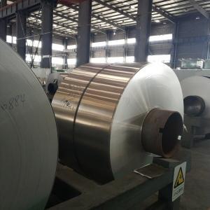 China Industrial Radiator Condenser Evaporator Rolls Narrow Width Aluminum Foil wholesale