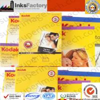 "China A4/5""/6""/7"" Kodak Photo Paper wholesale"