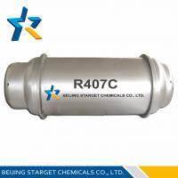 China R407C Commercial 30 lb mixed refrigerant gas properties alternative refrigerants on sale