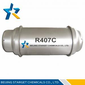 China R407C Commercial 30 lb mixed refrigerant gas properties alternative refrigerants wholesale