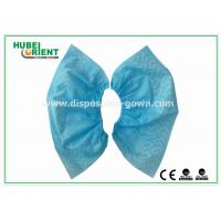 """China Soft and Breathable Polypropylene Disposable Shoe Cover 16"""" machine made or hand made / for healthcare, food industry wholesale"""