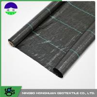 Wholesale Separation PP Split Film Geotextile Driveway Fabric 235gsm Anticorrosion from china suppliers