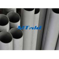 China EFW Class 1 Stainless Steel Welded Pipe ASTM A358 / ASME SA358 TP347 / 347H wholesale