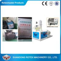 China Energy saving  500-700kg /h small flat die wood pellet mill machine with CE wholesale