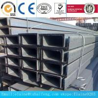 China hot rolled mild steel channel  steel on sale