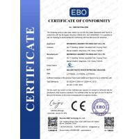 Shenzhen Leadsmt Technology Co.,Ltd Certifications