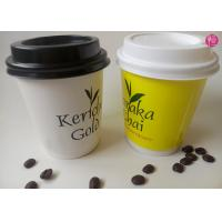 China Printed 300ml 8oz Hot Drink Double Wall Paper Cups 280gsm + 250gsm wholesale