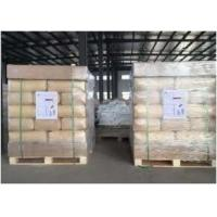Buy cheap API standard Drilling Mud Chemicals KCL Salt For Oilfield Oil Drilling KCL from wholesalers