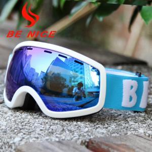 China Eye Protective Kids Ski Goggles With Three Layer Sponge , Customized Logo wholesale