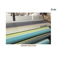 China 110 - 180cm Reed Width Water Jet Weaving Loom Less Maintenance High Speed wholesale