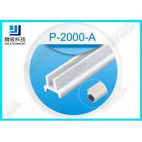 China Aluminium Alloy Tube Glass Card Slot For 5mm Glass Pane And Acrylic Board PP In White P-2000-A on sale