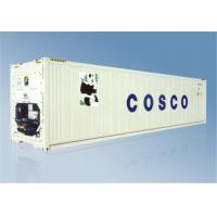 China Metal Used Reefer Container Dimensions OD 12.2m*2.44m*2.6m wholesale