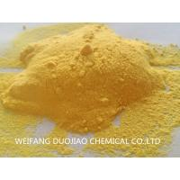 China Light Yellow Poly Aluminium Chloride Swimming Pool Water Treatment Chemicals on sale