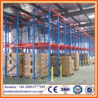 China cold storage drive in rack CE certified wholesale