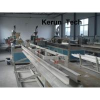 China Outdoor Decoration WPC Decking Wood Plastic Composite Production Line wholesale