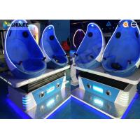 Quality Luxurious Virtual Reality / VR 9d Cinema Simulator Game Machine For Shopping Mall for sale
