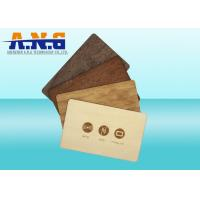 China Conference Recycled Custom Printed Cards Wood Key RFID Business Card wholesale