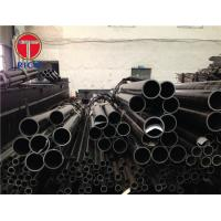 Quality High Precision Cold Drawn DOM Seamless Tubes With Good Mechanical Properties for sale