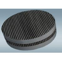 Buy cheap METAL CORRUGATED PACKING / STAINLESS STEEL /  CHEMICAL PACKING from wholesalers