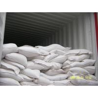 China filler gypsum powder 20kg/bag wholesale