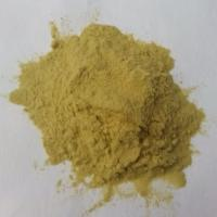 Buy cheap bovine bile powder, ox gall powder, ox gallbladder powder, bile extract from wholesalers