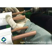 Buy cheap Insulated Copper Tube Air Conditioner Cold Media Connecting Thin Wall Copper Tubing from wholesalers
