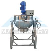 Vertical Electric Jackted Kettle (50-1000L) for Food (ACE-JCG-E1)