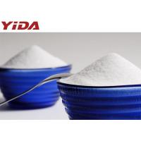China Calcium Glycinate CAS 35947-07-0 Amino Acid Powder FCC USP EP Certificated wholesale