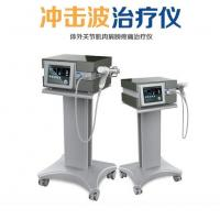 Wholesale Professional shockwave machine / shock wave therapy equipment waist pain relief from china suppliers