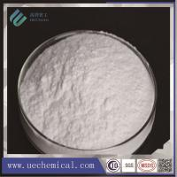 China Sodium Carboxymethyl Cellulose CMC Detergent Grade wholesale