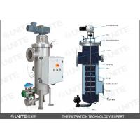 Buy cheap Viscosity liquid self cleaning filters with electric motor driven from wholesalers