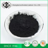 China Medicinal Wood Based Activated Carbon Adsorbent CAS 7440-44-0 99.9% Purity wholesale