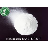 China 99% Purity Pharmaceutical Steroids Mebendazole for Anthelmintic , CAS 31431-39-7 wholesale