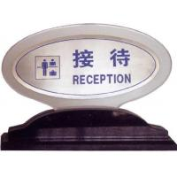 Wholesale Focus Sign from china suppliers