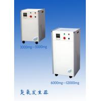 Wholesale CF SERIES OZONIZER from china suppliers