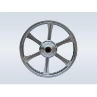 Buy cheap Rudder wheel from wholesalers
